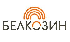 belkozin_logo_rus-1